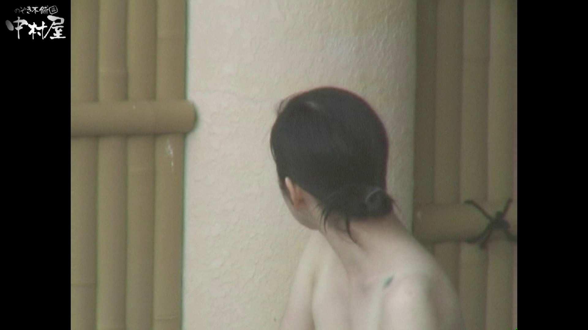 Aquaな露天風呂Vol.942 0   0  92pic 26