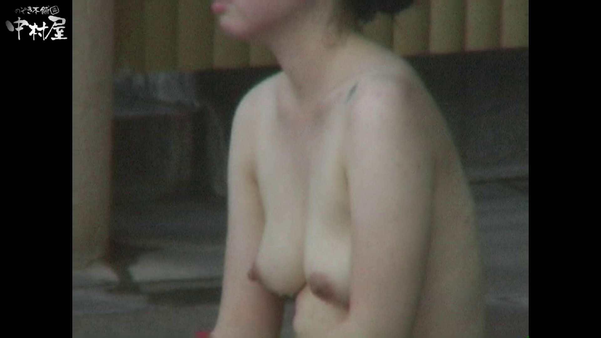 Aquaな露天風呂Vol.942 HなOL ワレメ動画紹介 92pic 72
