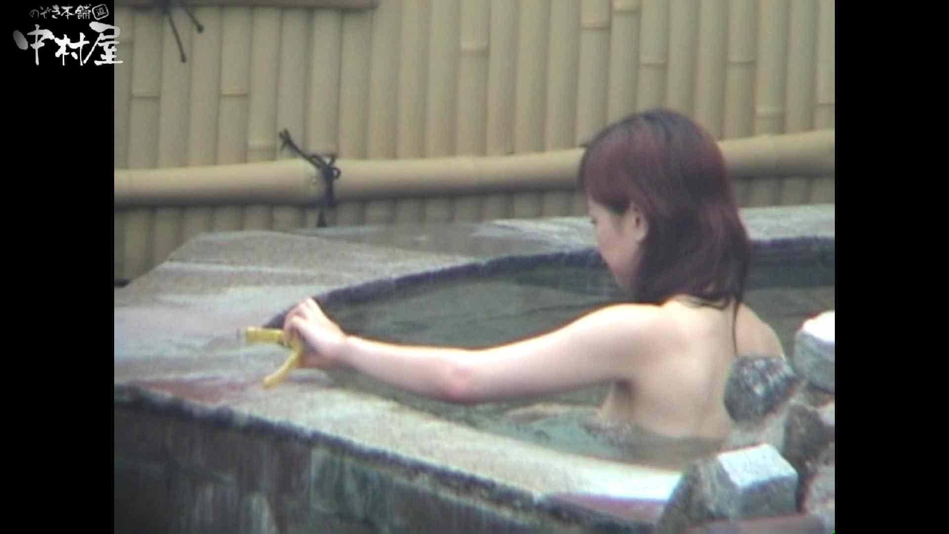 Aquaな露天風呂Vol.962 0 | HなOL  94pic 65