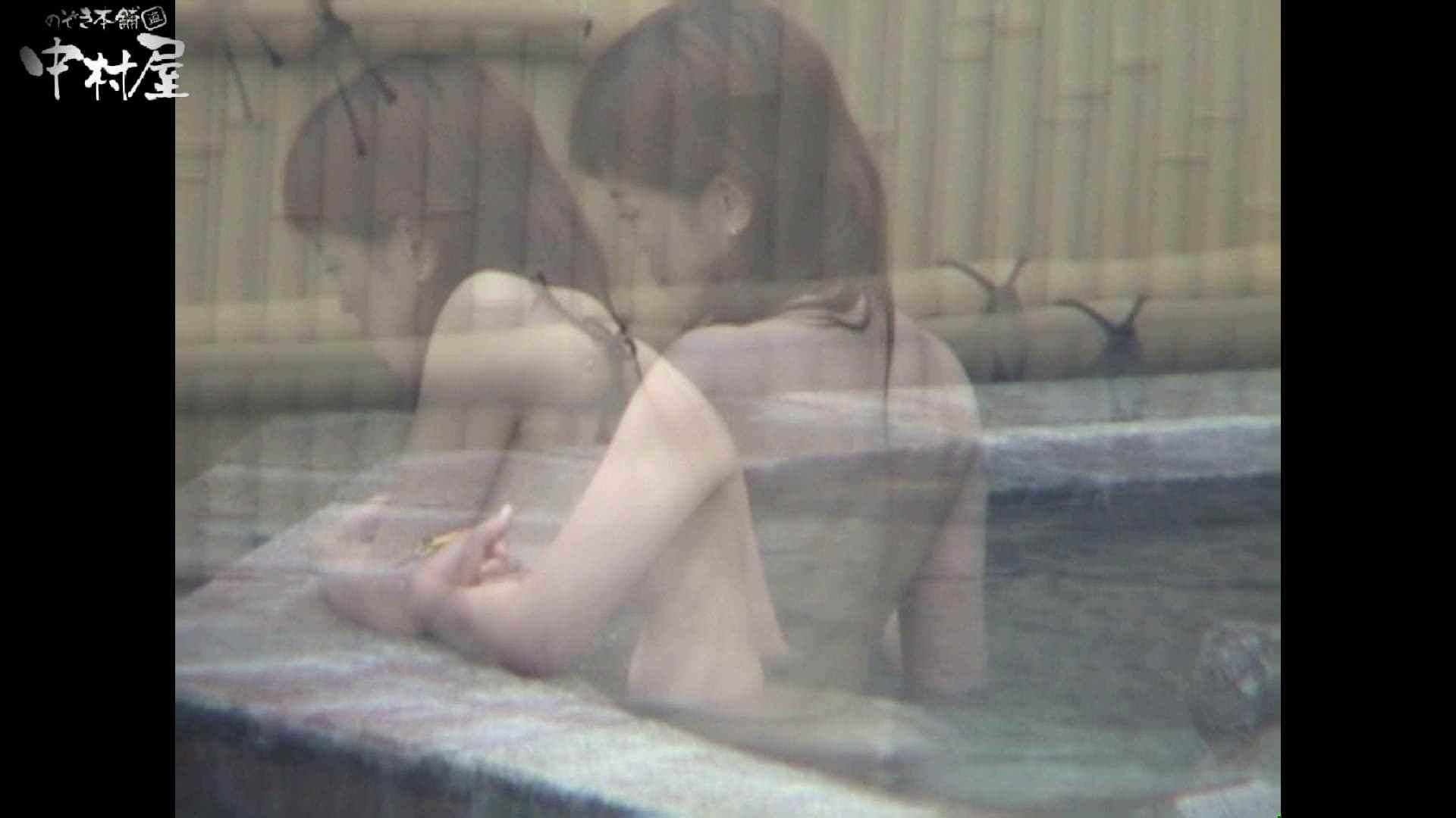 Aquaな露天風呂Vol.962 0 | HなOL  94pic 93