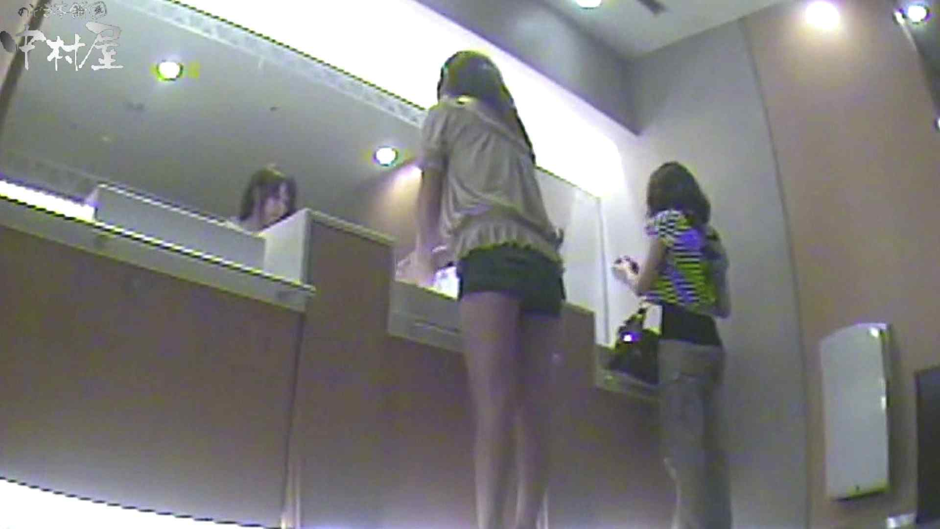 お漏らし寸前デパトイレ盗撮!Vol.07 女性トイレ おまんこ無修正動画無料 76pic 40