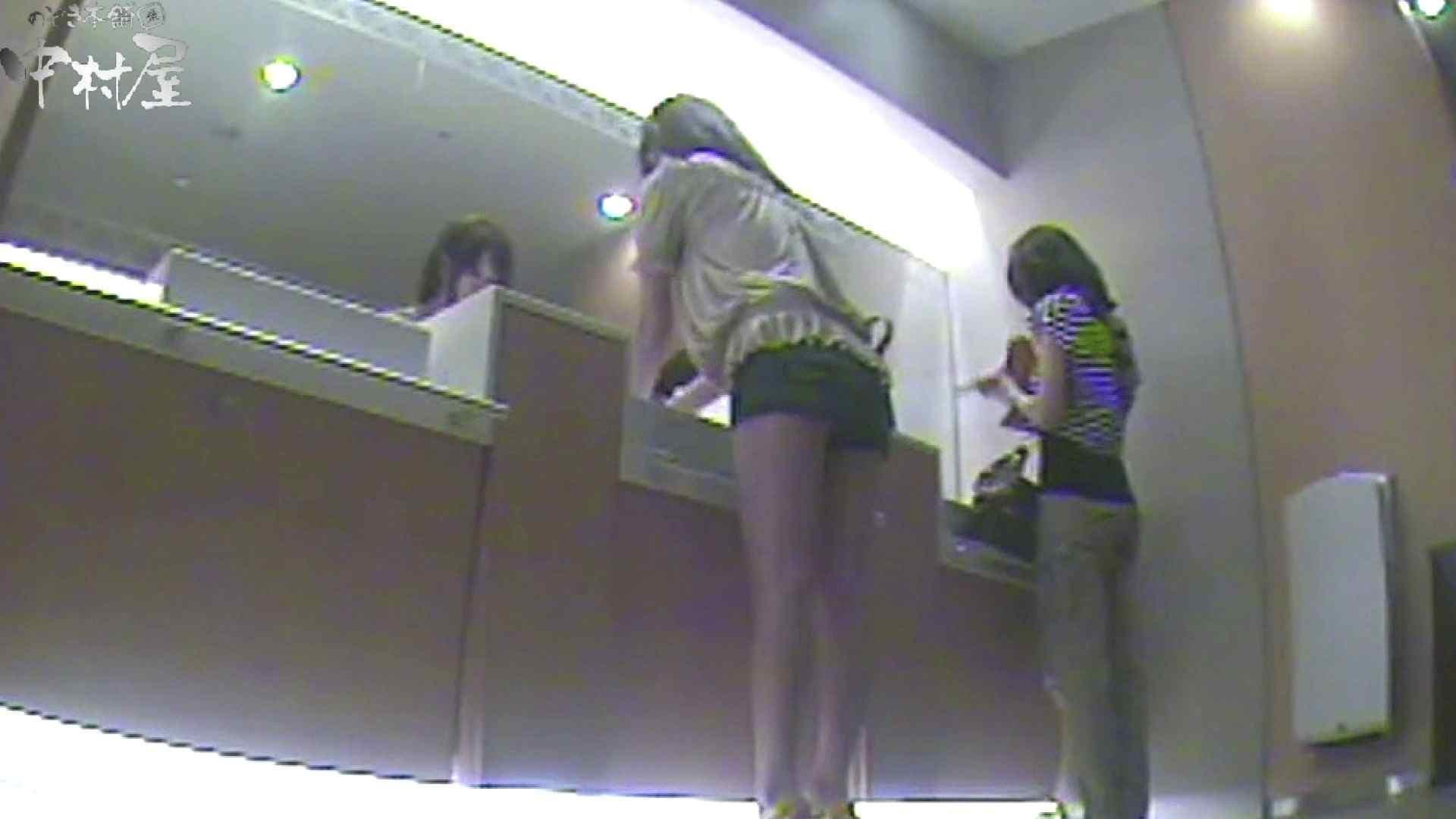 お漏らし寸前デパトイレ盗撮!Vol.07 0   女子トイレ実情  76pic 43