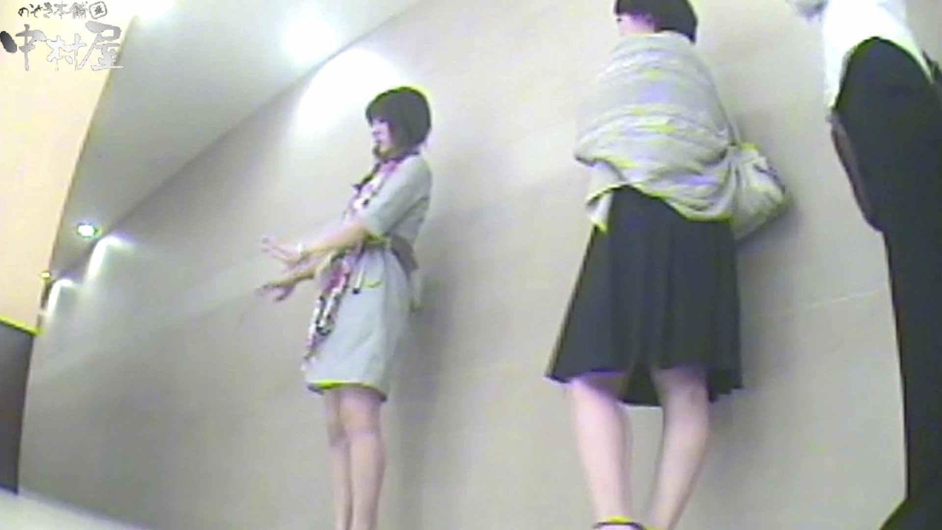 お漏らし寸前デパトイレ盗撮!Vol.07 エッチな盗撮 AV無料 76pic 52