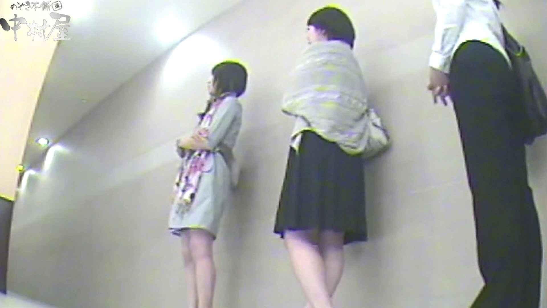 お漏らし寸前デパトイレ盗撮!Vol.07 洗面所 アダルト動画キャプチャ 76pic 53