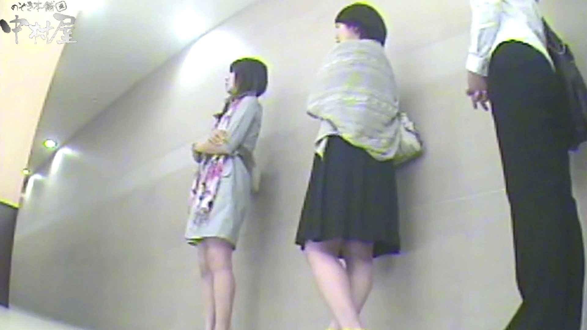 お漏らし寸前デパトイレ盗撮!Vol.07 女性トイレ おまんこ無修正動画無料 76pic 54