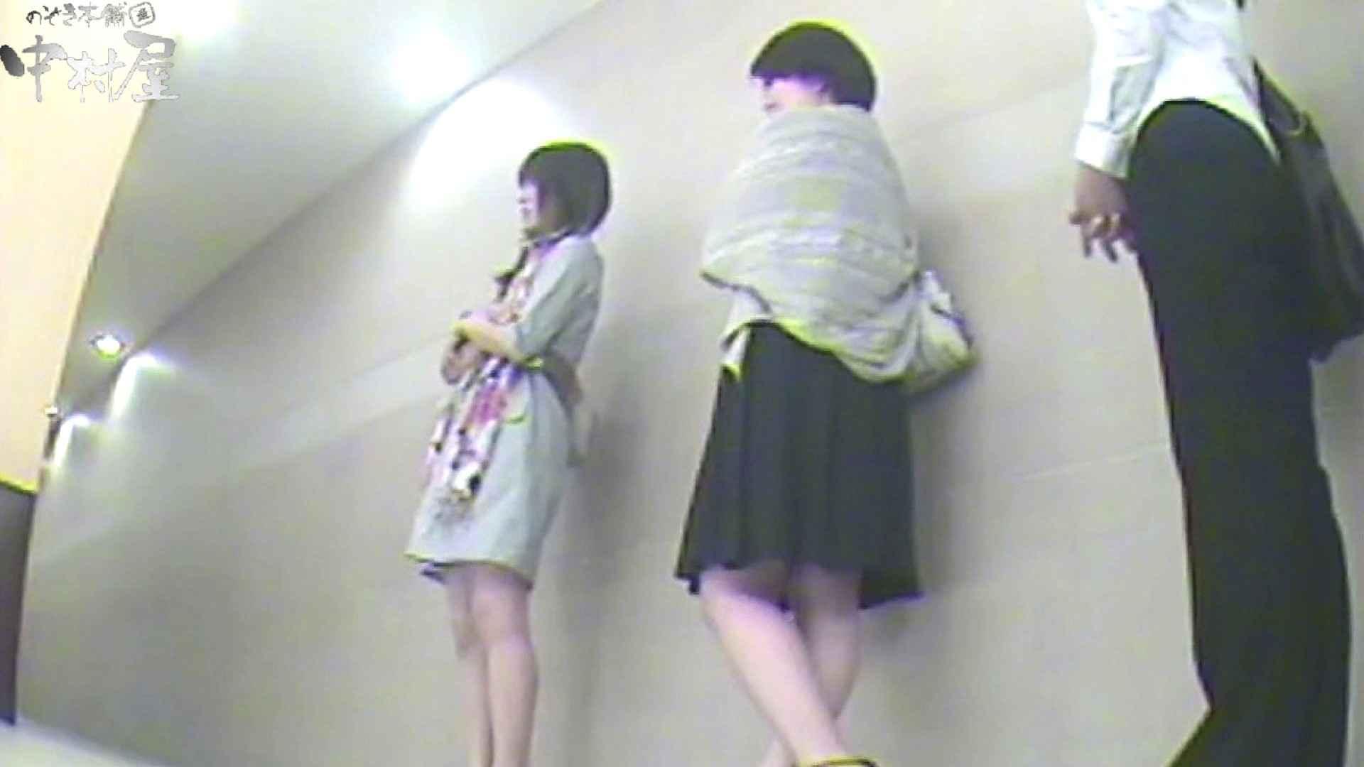 お漏らし寸前デパトイレ盗撮!Vol.07 0   女子トイレ実情  76pic 57