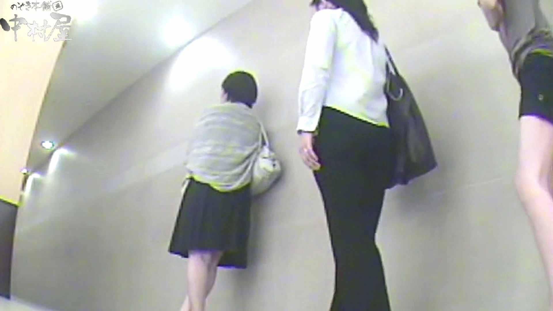 お漏らし寸前デパトイレ盗撮!Vol.07 お漏らし 濡れ場動画紹介 76pic 62