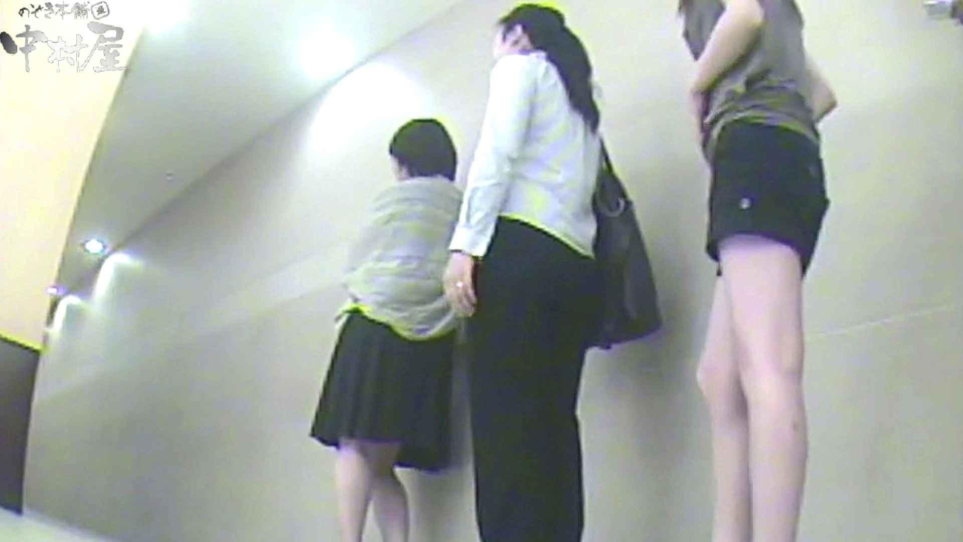お漏らし寸前デパトイレ盗撮!Vol.07 0   女子トイレ実情  76pic 64