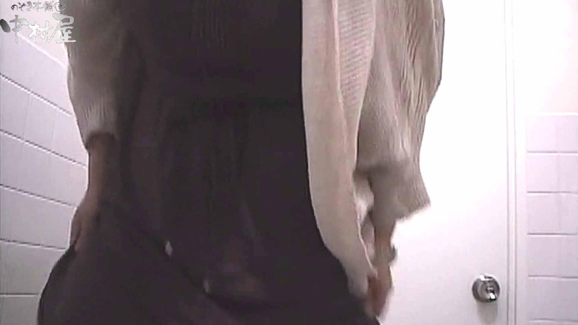 お漏らし寸前デパトイレ盗撮!Vol.07 女性トイレ おまんこ無修正動画無料 76pic 68