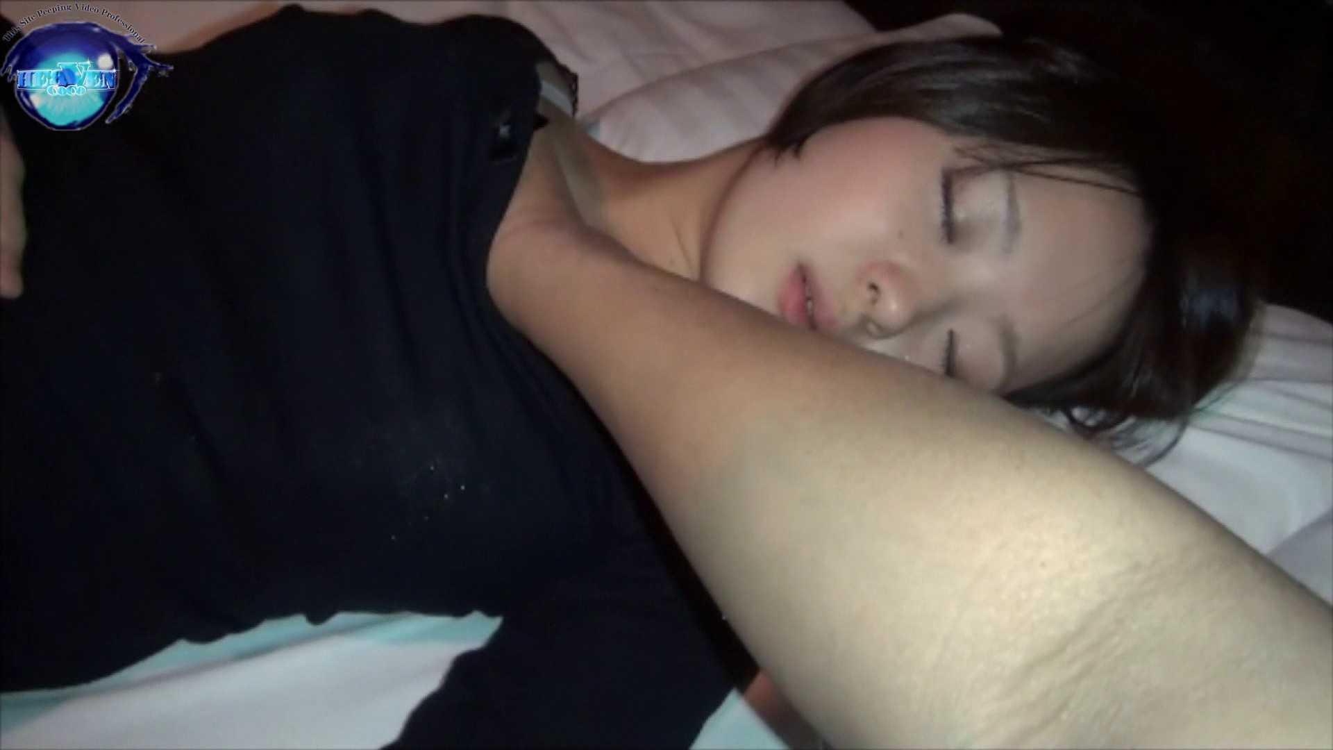 睡魔 シュウライ 第弐四話 前編 イタズラ  112pic 14