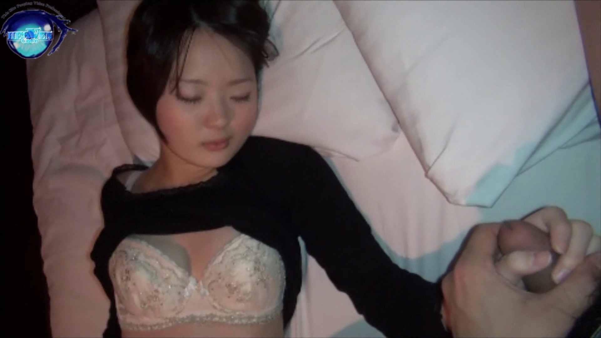 睡魔 シュウライ 第弐四話 前編 イタズラ | 0  112pic 23