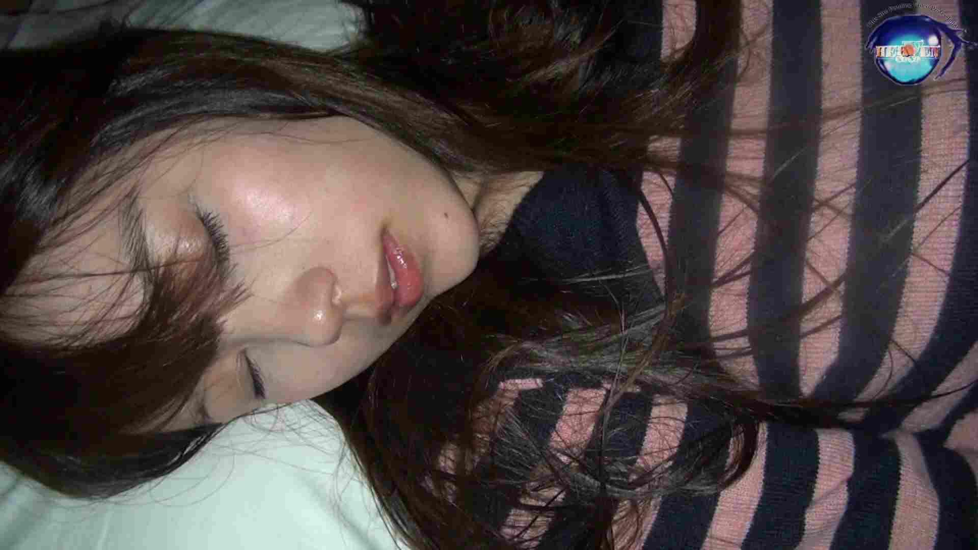睡魔 シュウライ 第五五話 0 | イタズラ  77pic 16