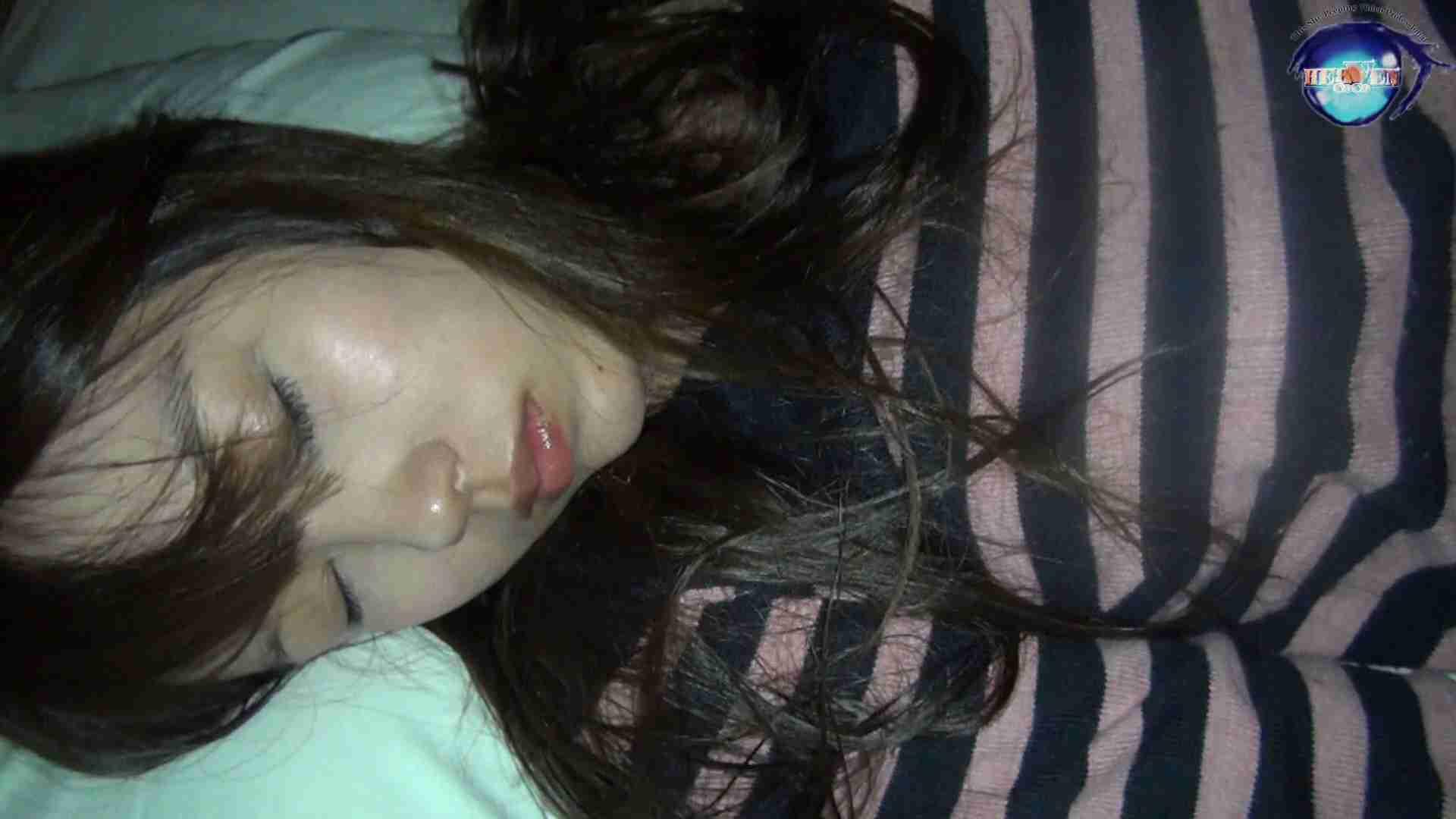 睡魔 シュウライ 第五五話 巨乳 おめこ無修正画像 77pic 23