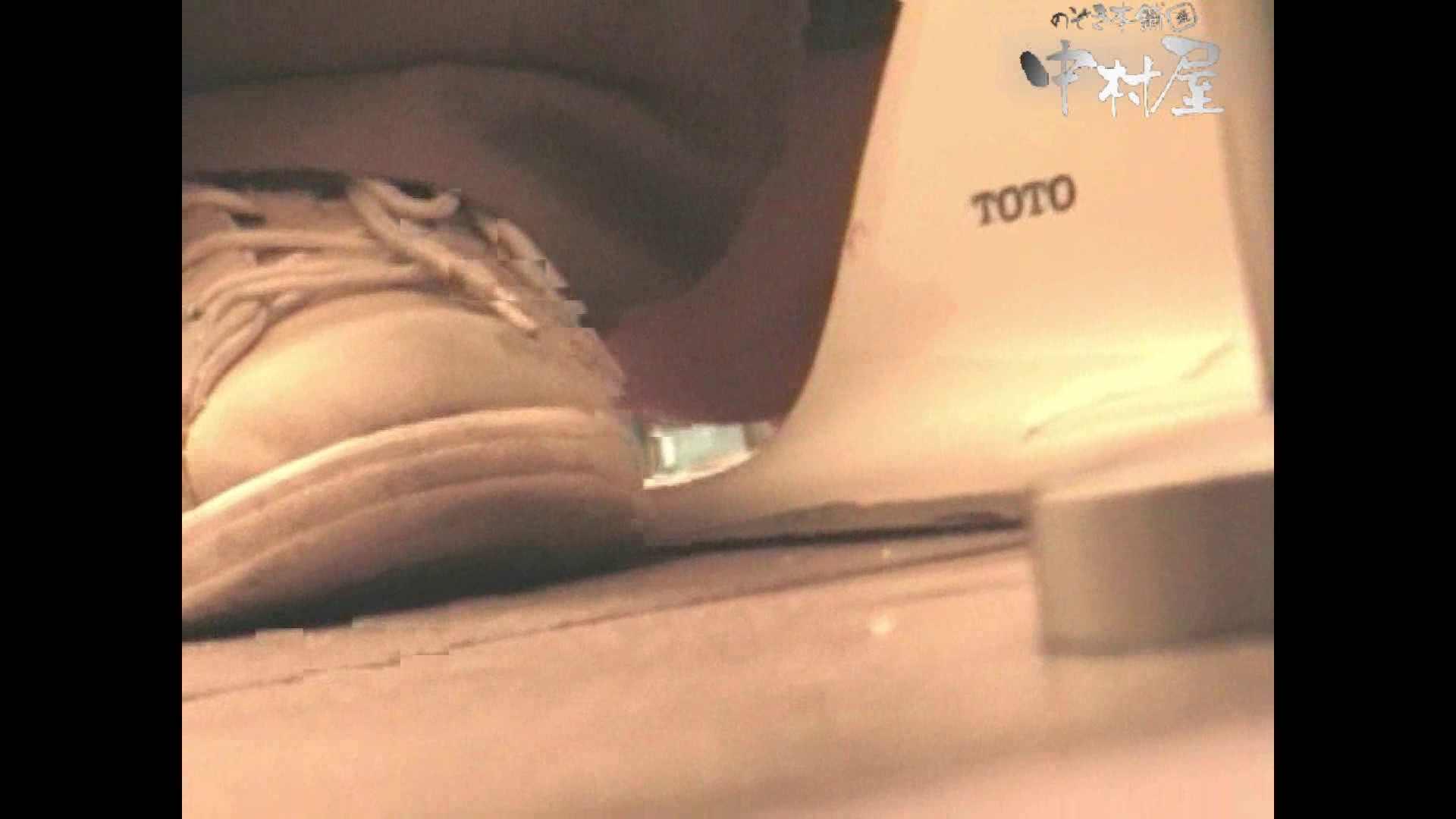 岩手県在住盗撮師盗撮記録vol.04 エッチな盗撮 のぞき動画キャプチャ 98pic 12