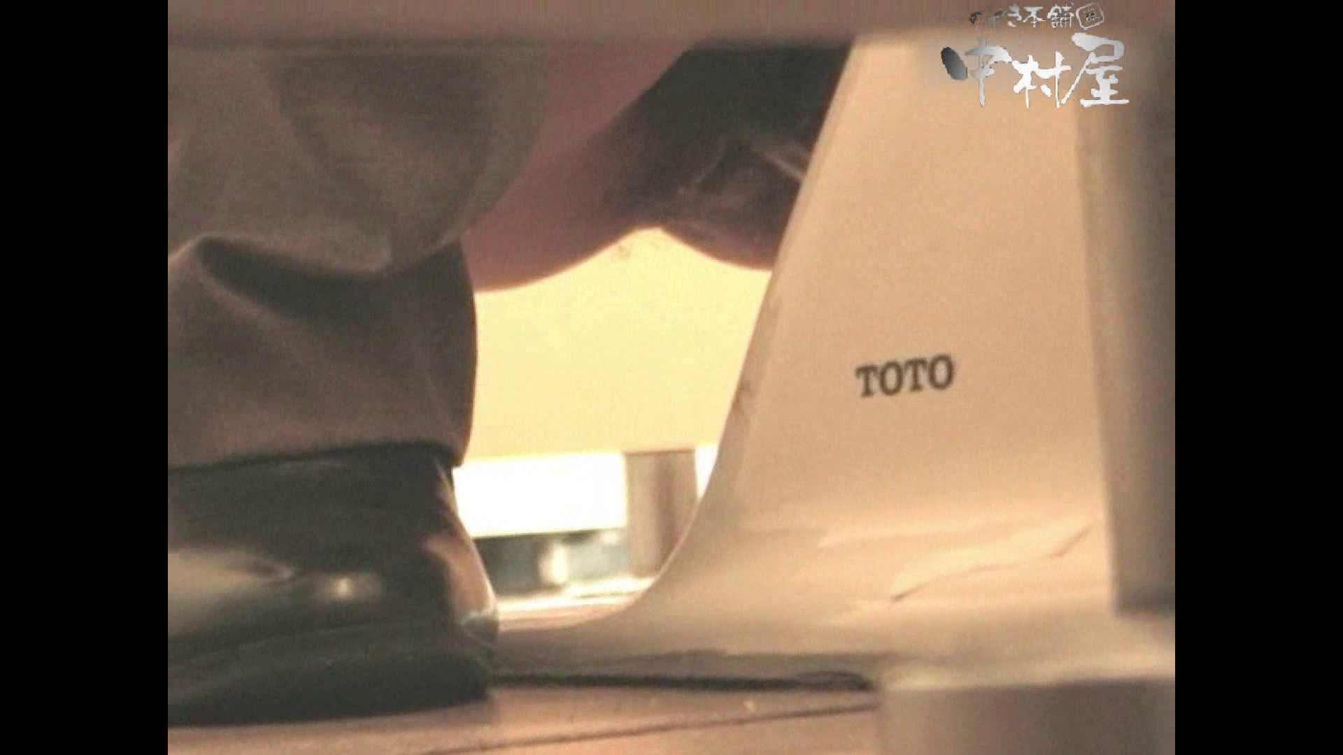 岩手県在住盗撮師盗撮記録vol.04 オマンコ特集 エロ画像 98pic 50