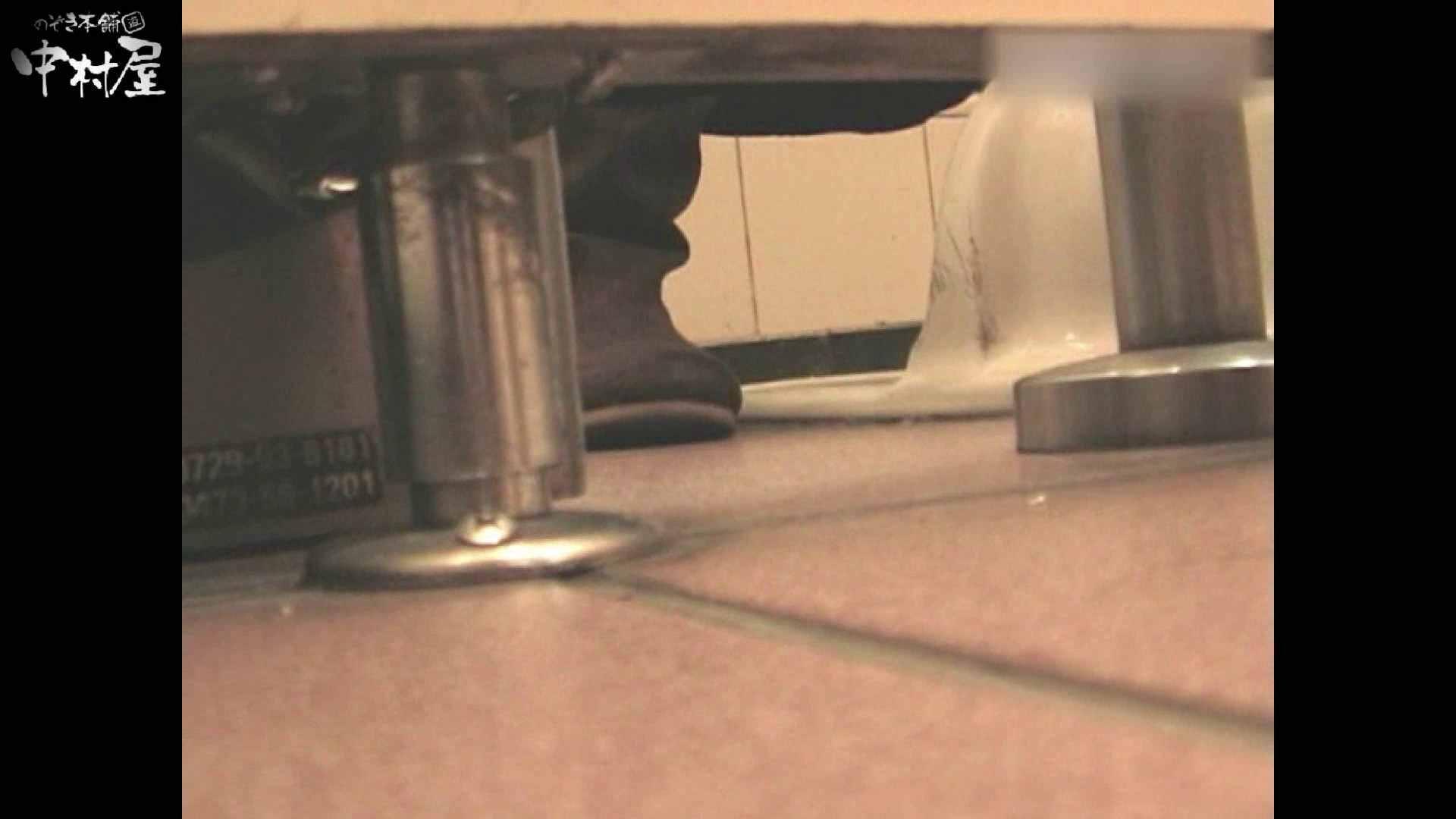 岩手県在住盗撮師盗撮記録vol.09 HなOL アダルト動画キャプチャ 110pic 11