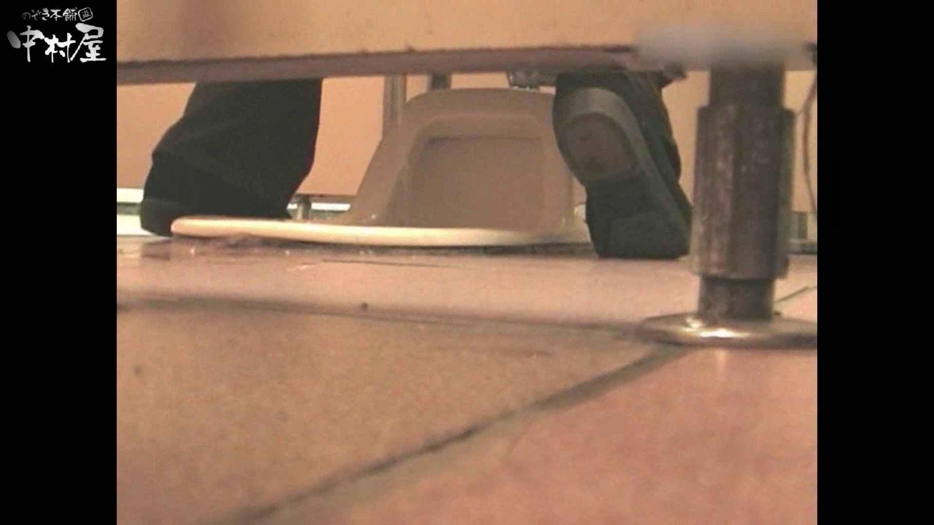 岩手県在住盗撮師盗撮記録vol.09 女子の厠 オメコ動画キャプチャ 110pic 60