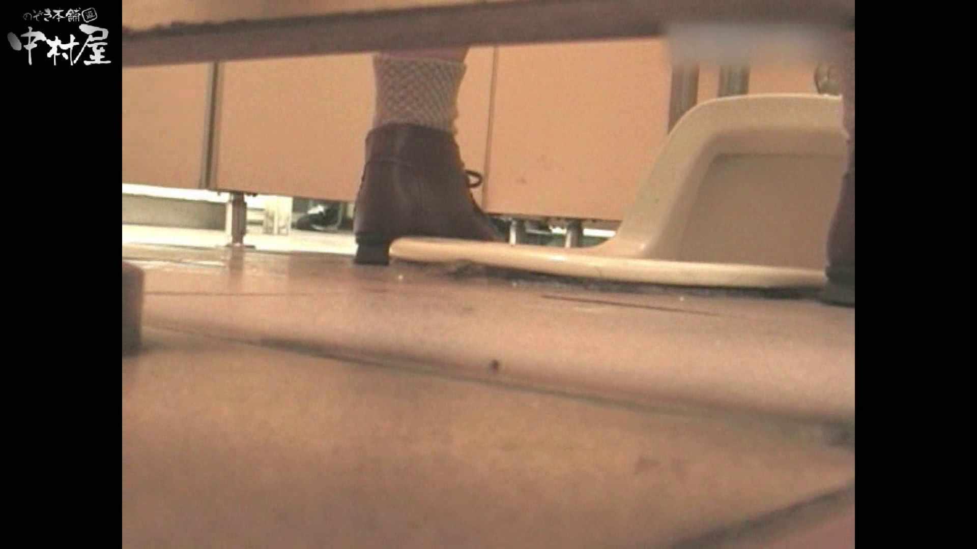 岩手県在住盗撮師盗撮記録vol.09 排泄 エロ無料画像 110pic 107
