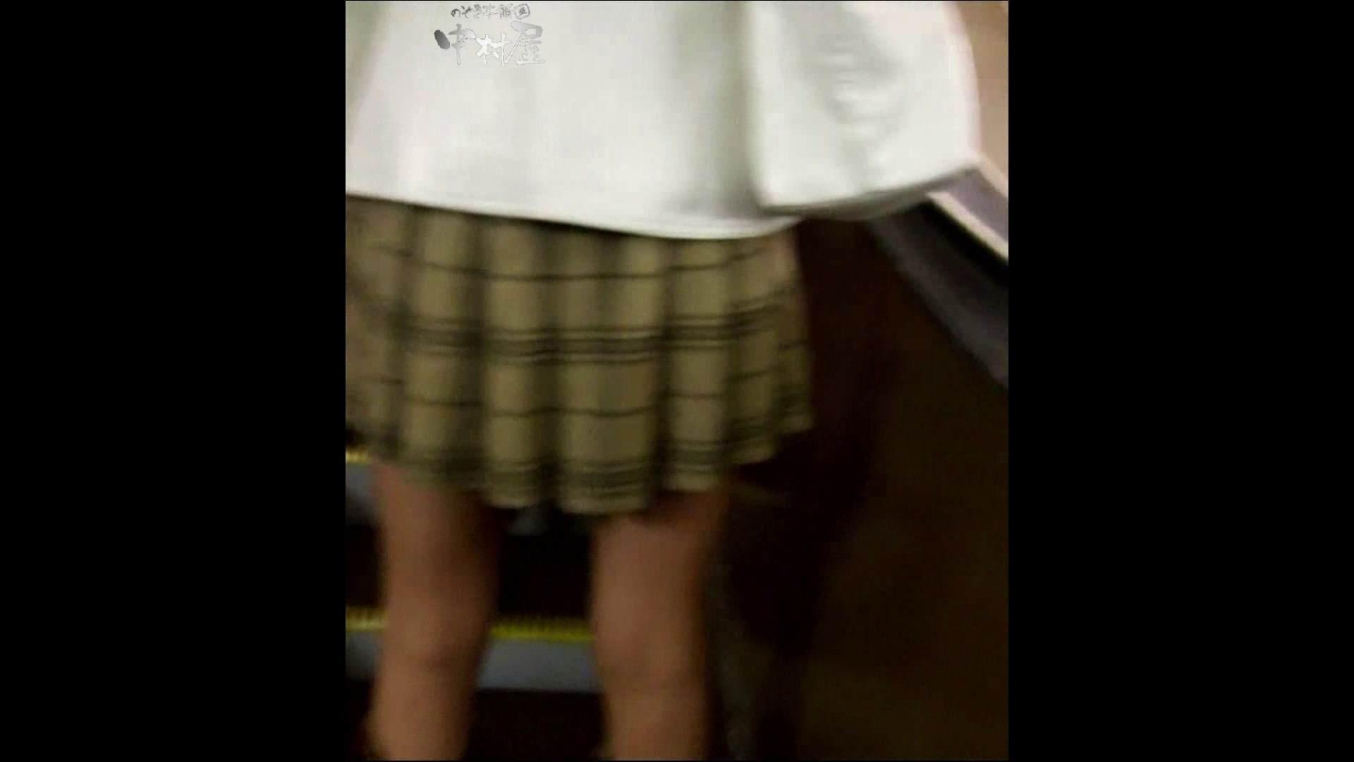 綺麗なモデルさんのスカート捲っちゃおう‼ vol18 HなOL アダルト動画キャプチャ 99pic 14