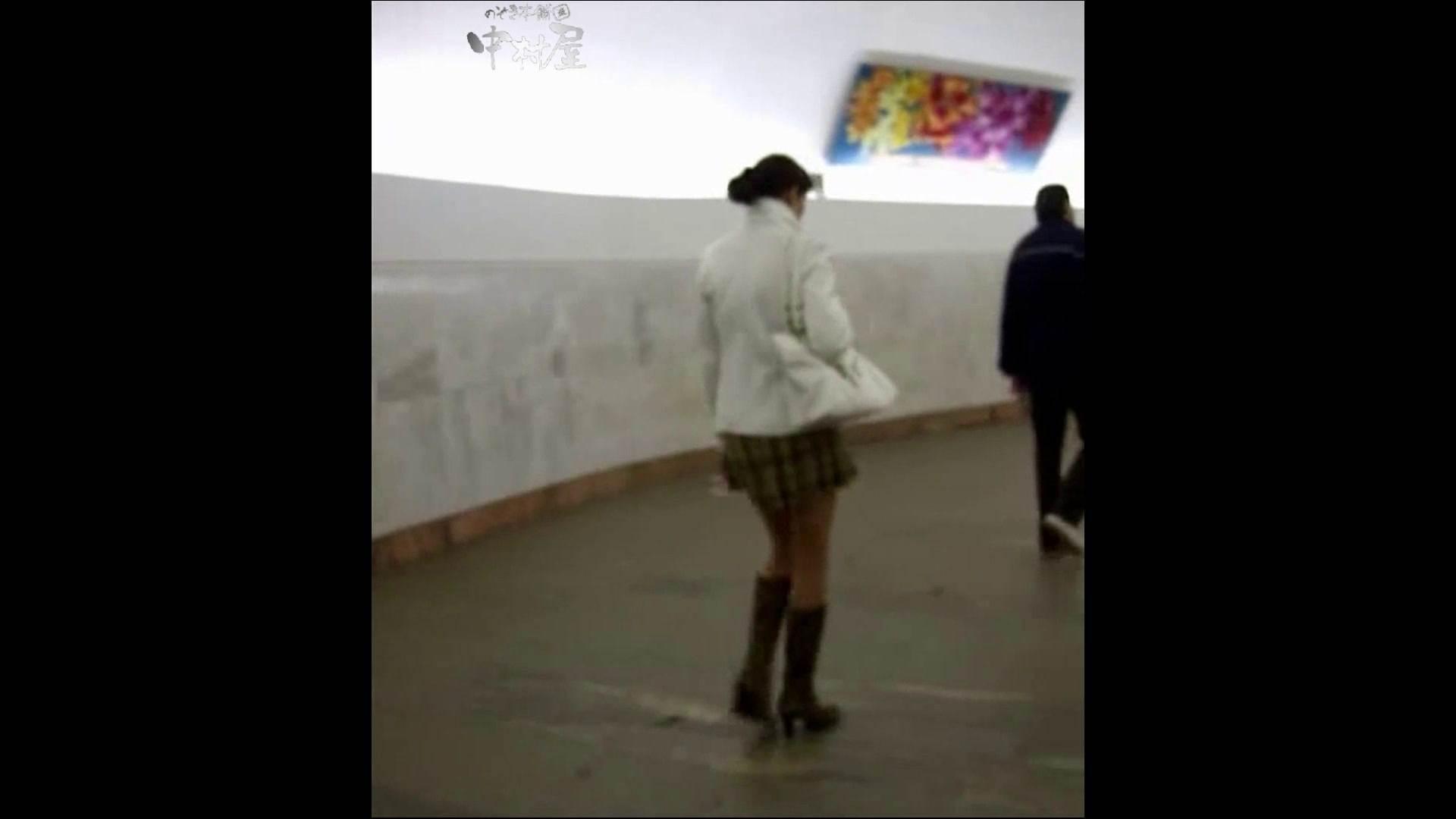 綺麗なモデルさんのスカート捲っちゃおう‼ vol18 Hなお姉さん おまんこ動画流出 99pic 19