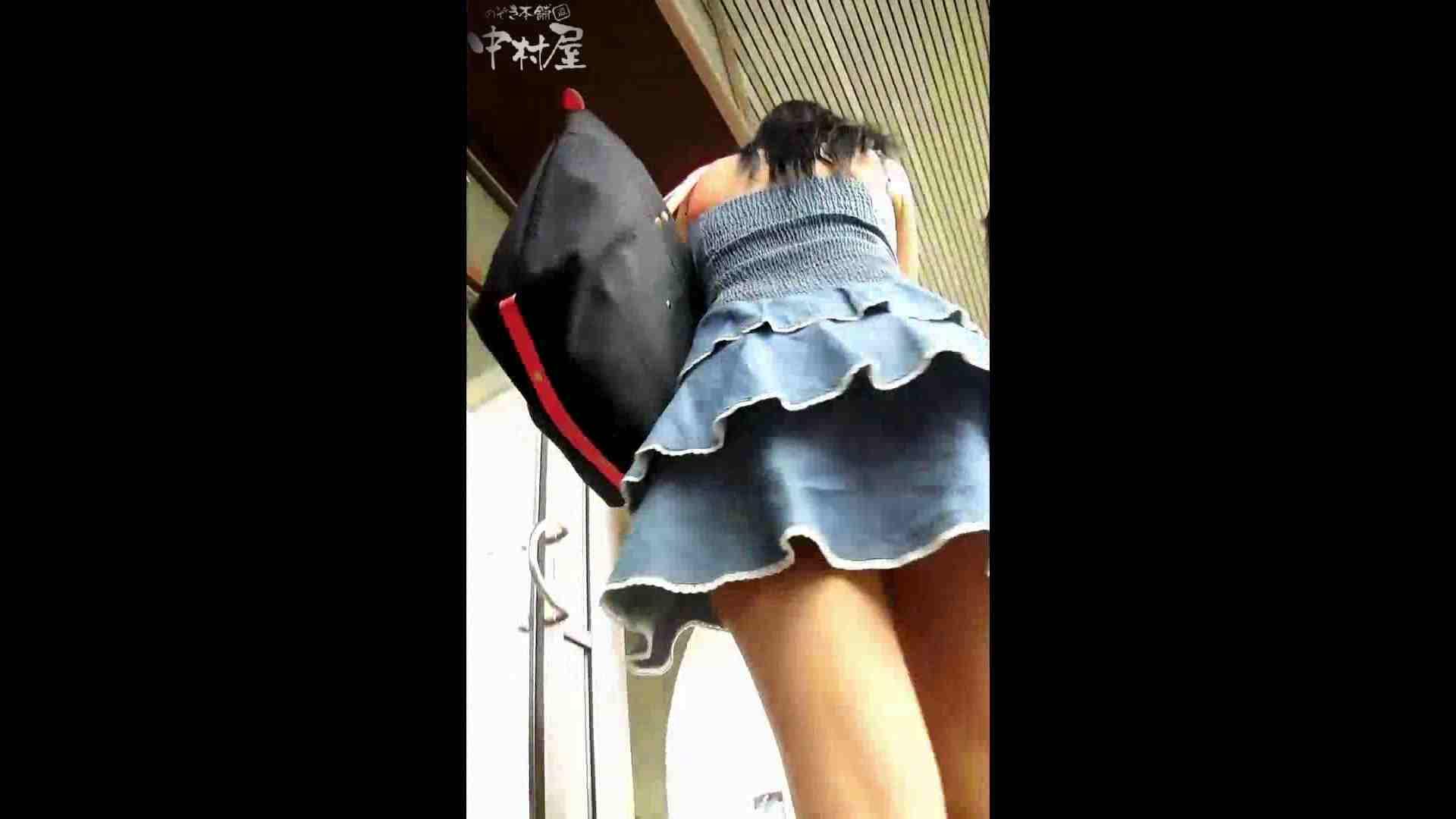 綺麗なモデルさんのスカート捲っちゃおう‼ vol18 HなOL アダルト動画キャプチャ 99pic 42