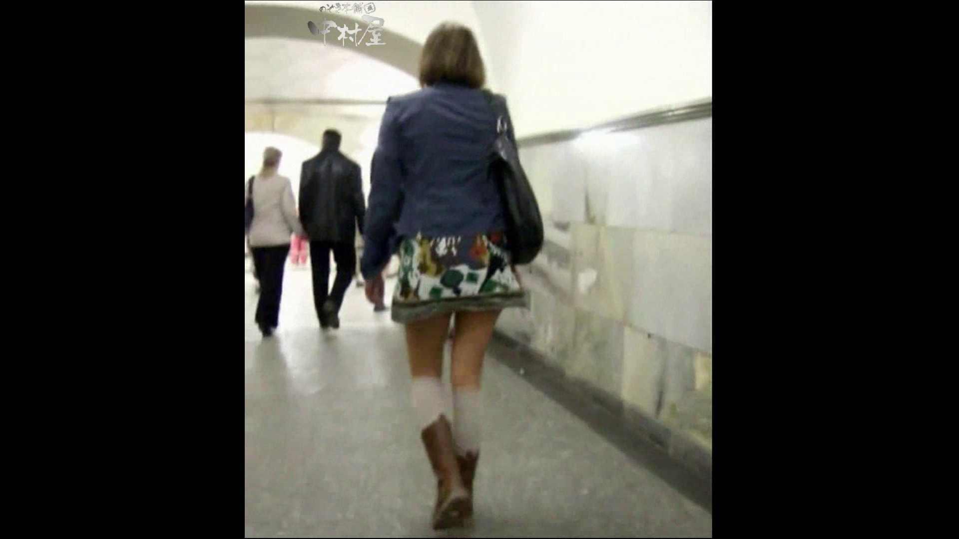 綺麗なモデルさんのスカート捲っちゃおう‼ vol18 HなOL アダルト動画キャプチャ 99pic 62