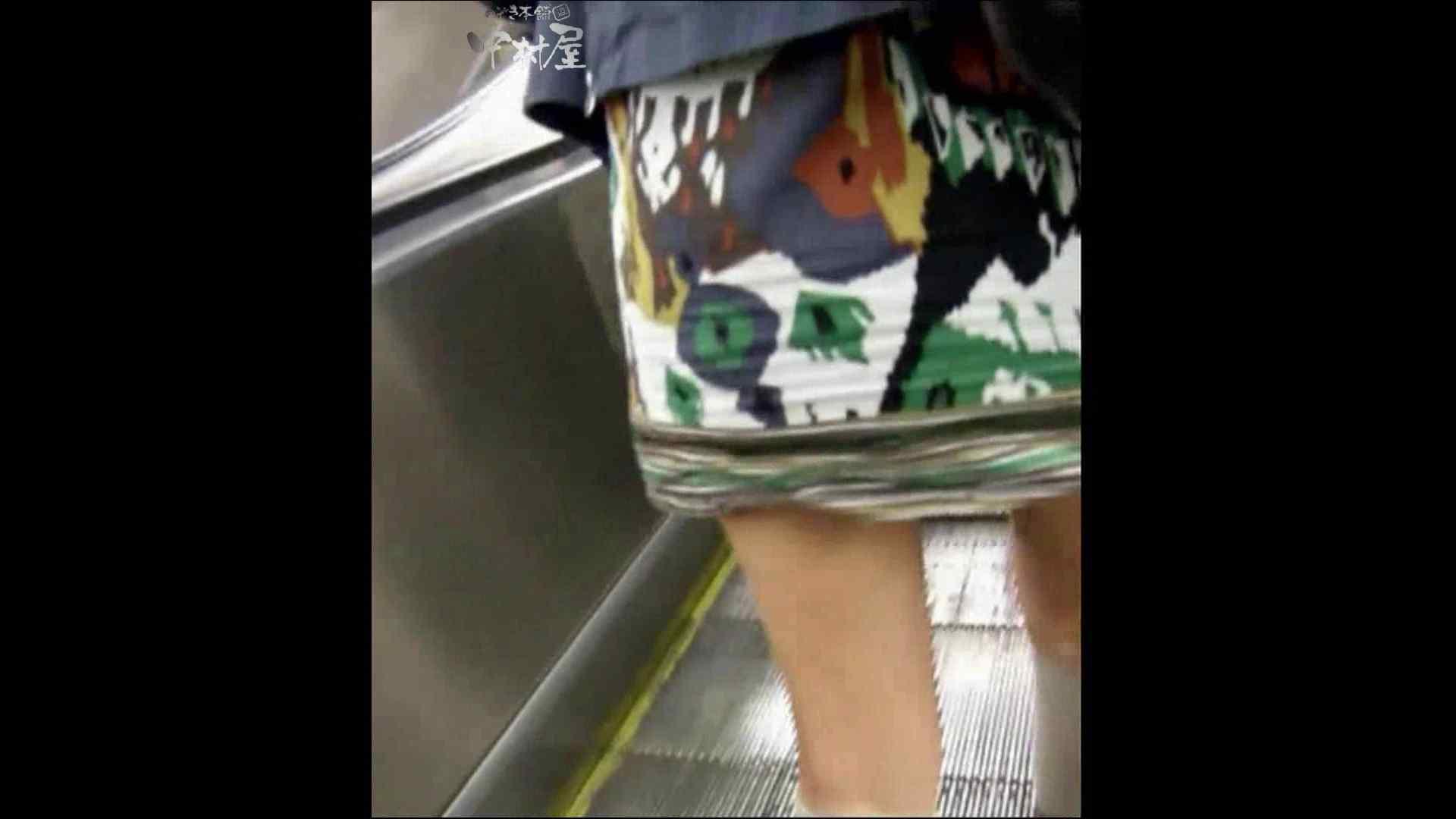 綺麗なモデルさんのスカート捲っちゃおう‼ vol18 Hなお姉さん おまんこ動画流出 99pic 63
