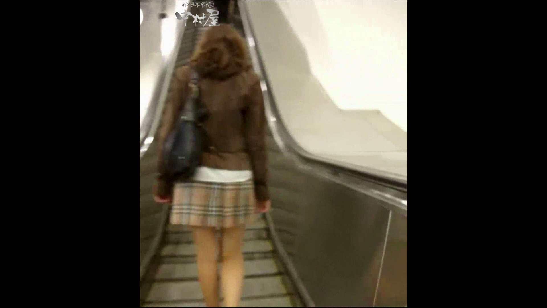 綺麗なモデルさんのスカート捲っちゃおう‼ vol18 0 | Hなモデル  99pic 73
