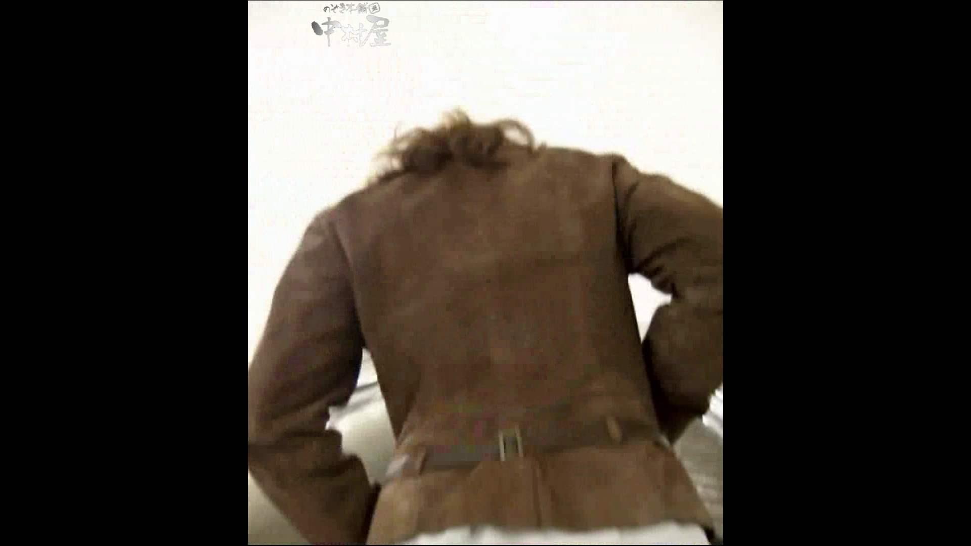 綺麗なモデルさんのスカート捲っちゃおう‼ vol18 Hなお姉さん おまんこ動画流出 99pic 75