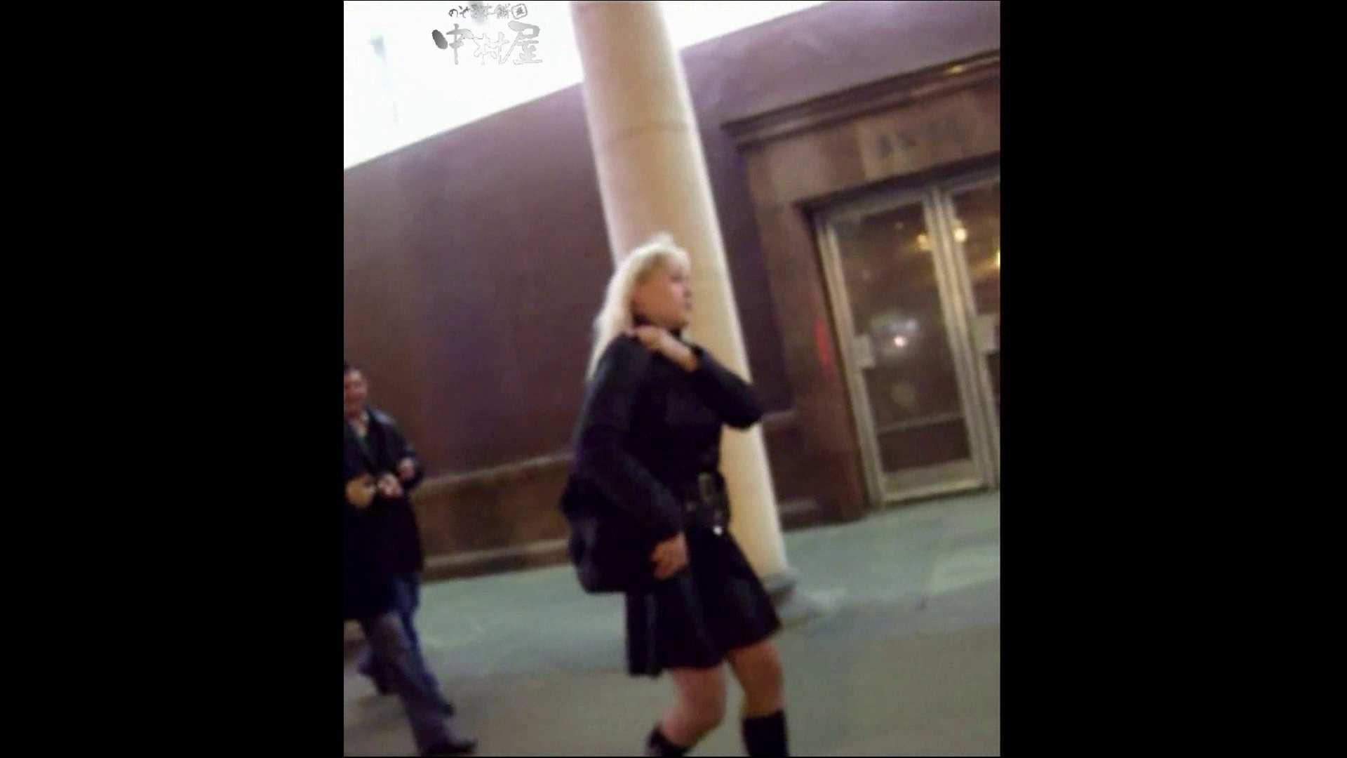 綺麗なモデルさんのスカート捲っちゃおう‼ vol18 Hなお姉さん おまんこ動画流出 99pic 91