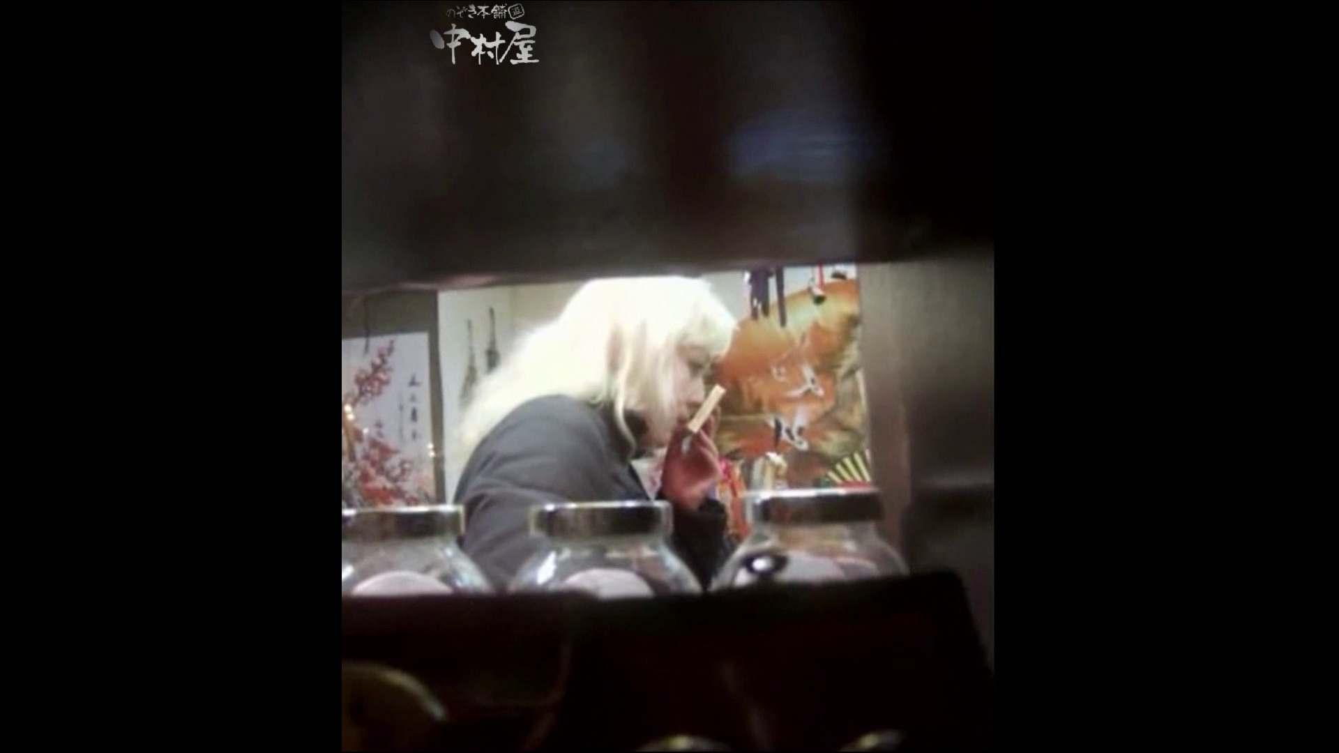 綺麗なモデルさんのスカート捲っちゃおう‼ vol18 HなOL アダルト動画キャプチャ 99pic 94
