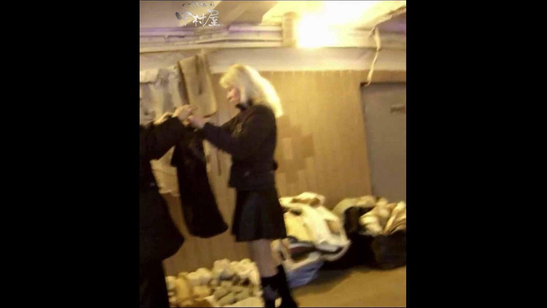 綺麗なモデルさんのスカート捲っちゃおう‼ vol18 Hなお姉さん おまんこ動画流出 99pic 95