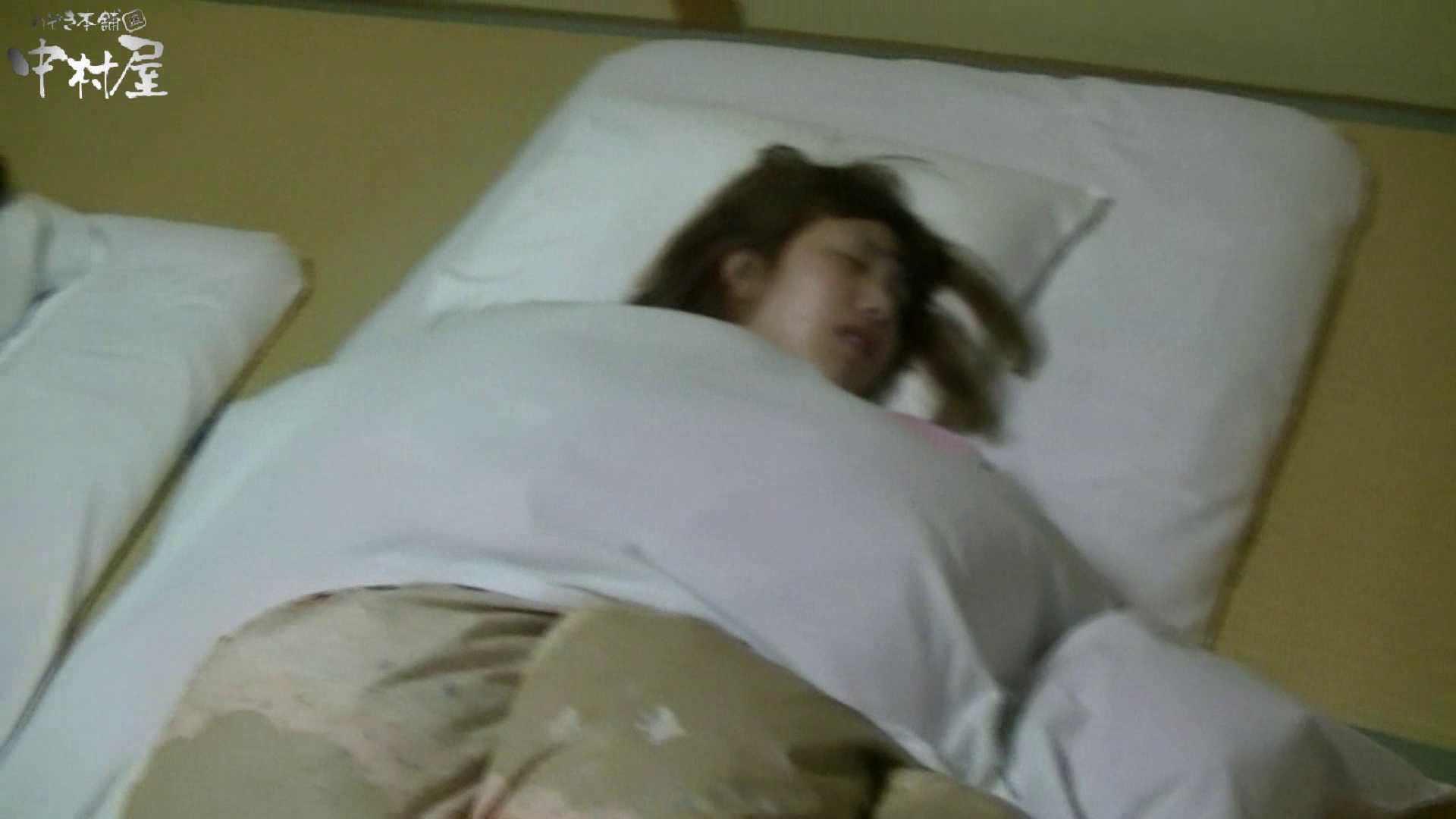 ネムリ姫 vol.16 女性トイレ オマンコ無修正動画無料 99pic 3