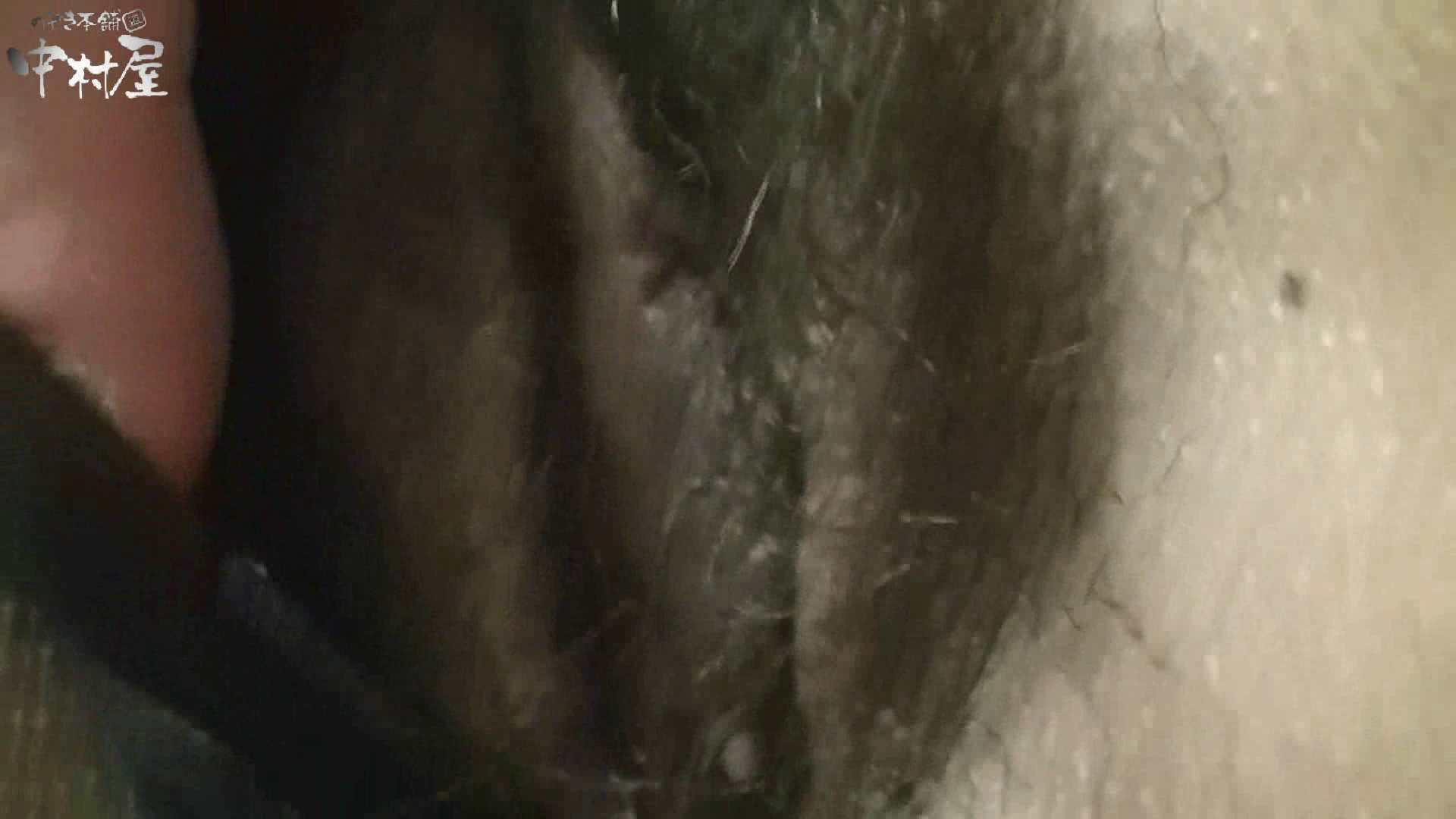 ネムリ姫 vol.16 下半身  99pic 8