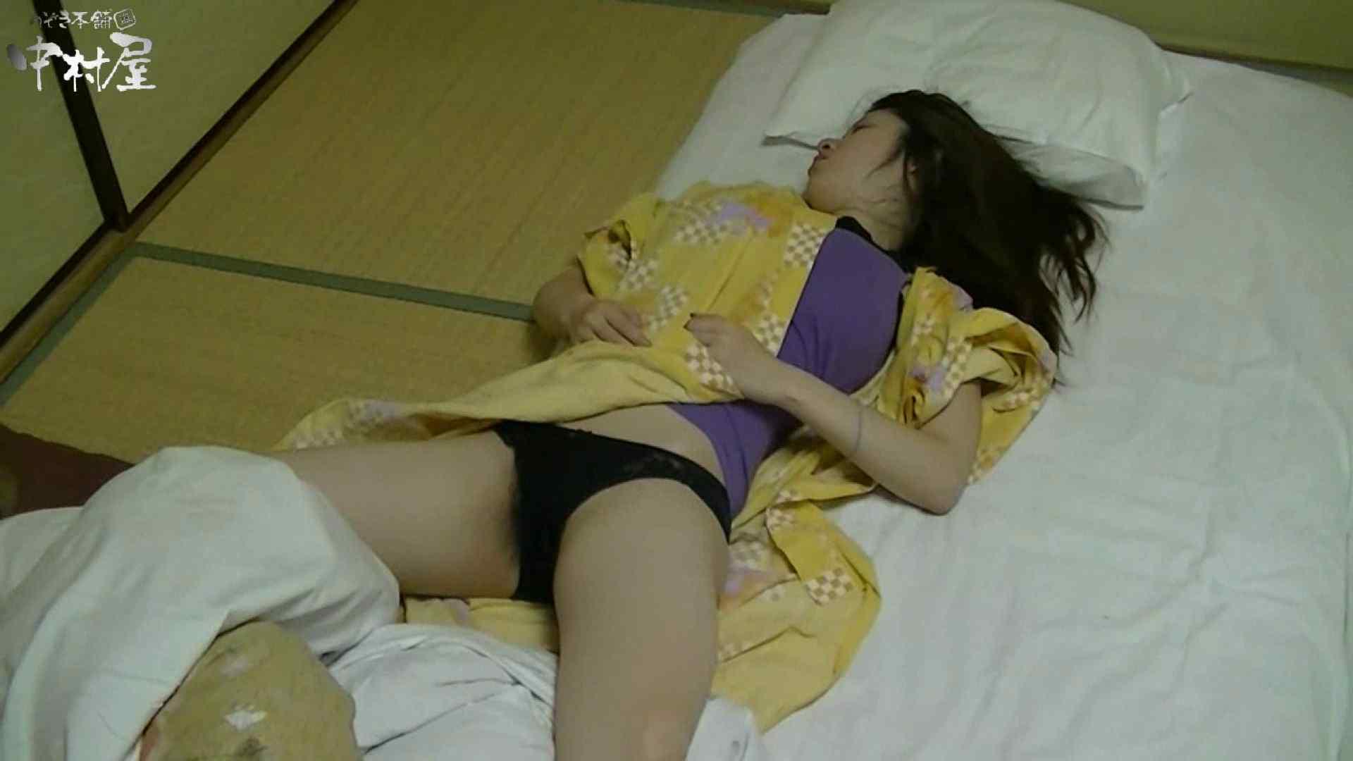 ネムリ姫 vol.16 ホテル ワレメ無修正動画無料 99pic 13