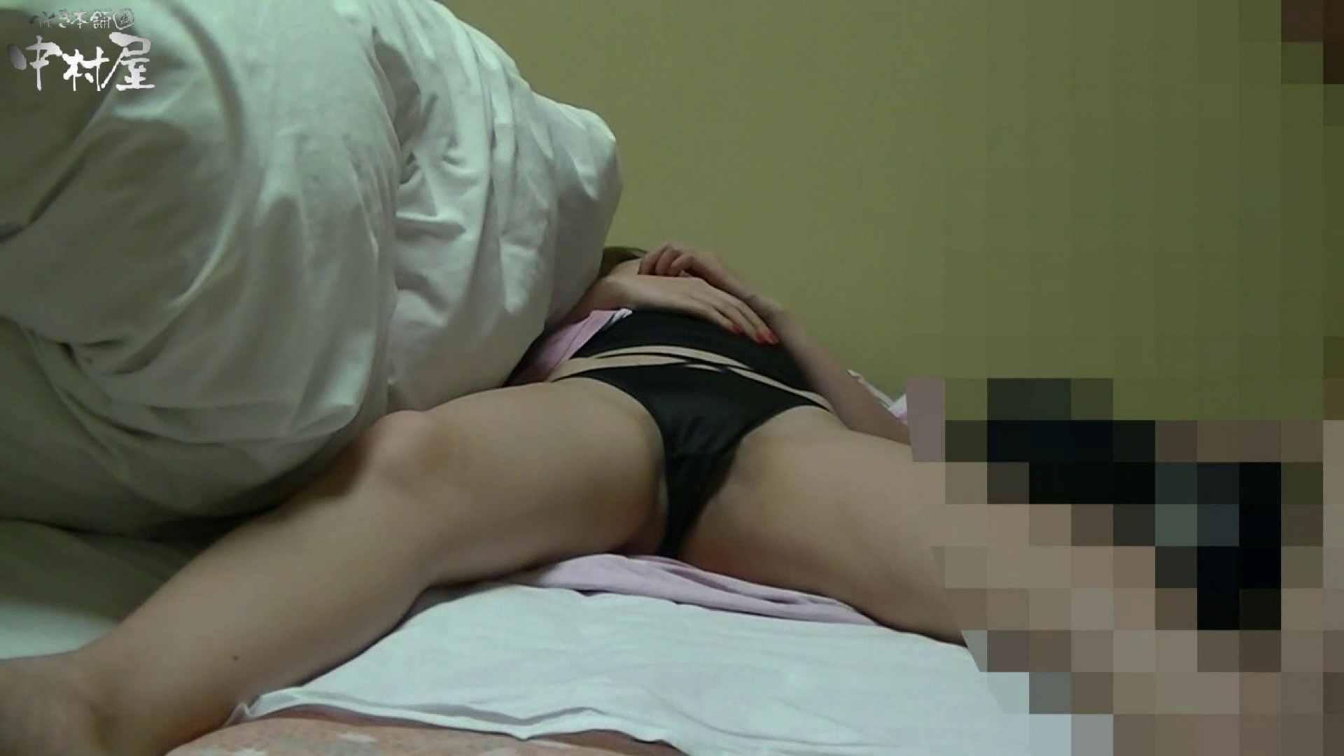 ネムリ姫 vol.16 HなOL おめこ無修正動画無料 99pic 50