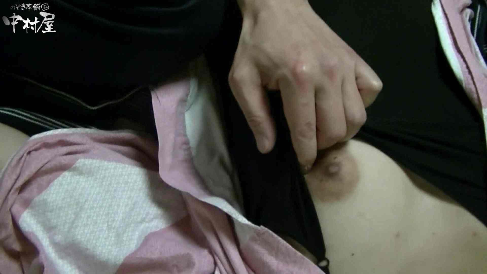 ネムリ姫 vol.16 入浴 AV無料動画キャプチャ 99pic 78