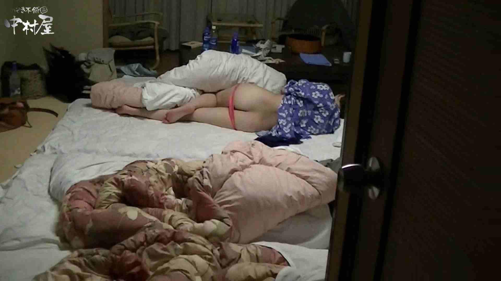 ネムリ姫 vol.38 後編 ホテル   0  105pic 22
