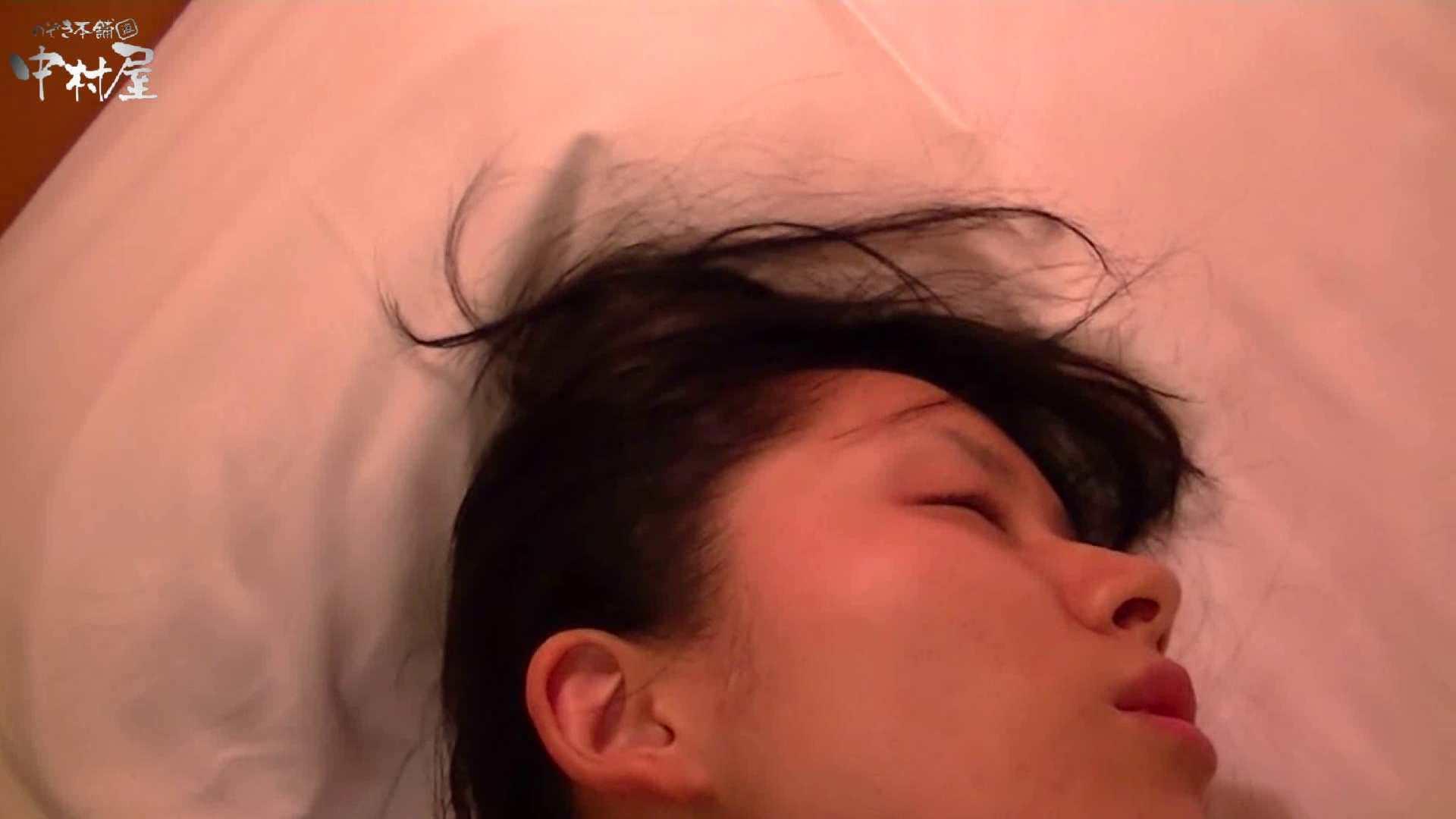 ネムリ姫 vol.41 ハプニング エロ画像 99pic 31