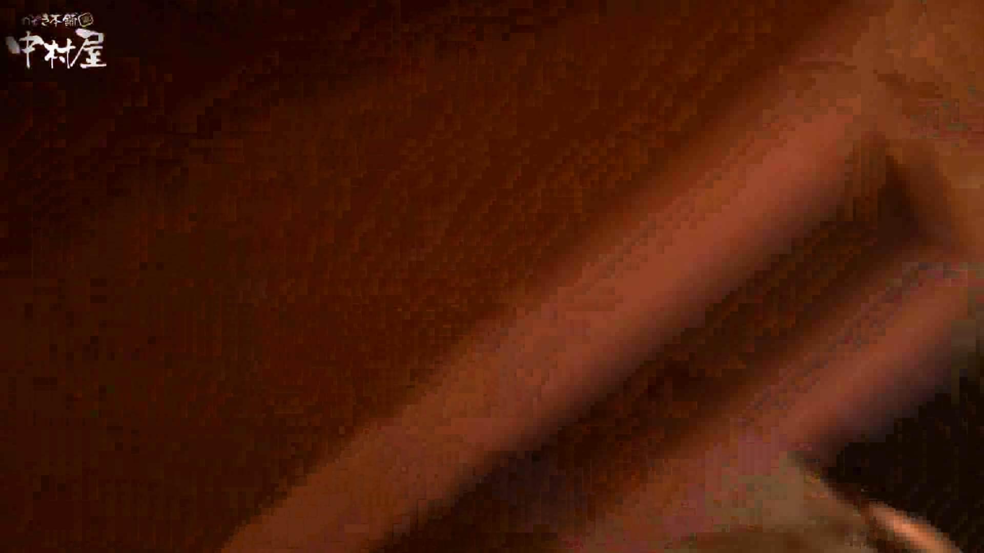 ネムリ姫 vol.41 ハプニング エロ画像 99pic 97
