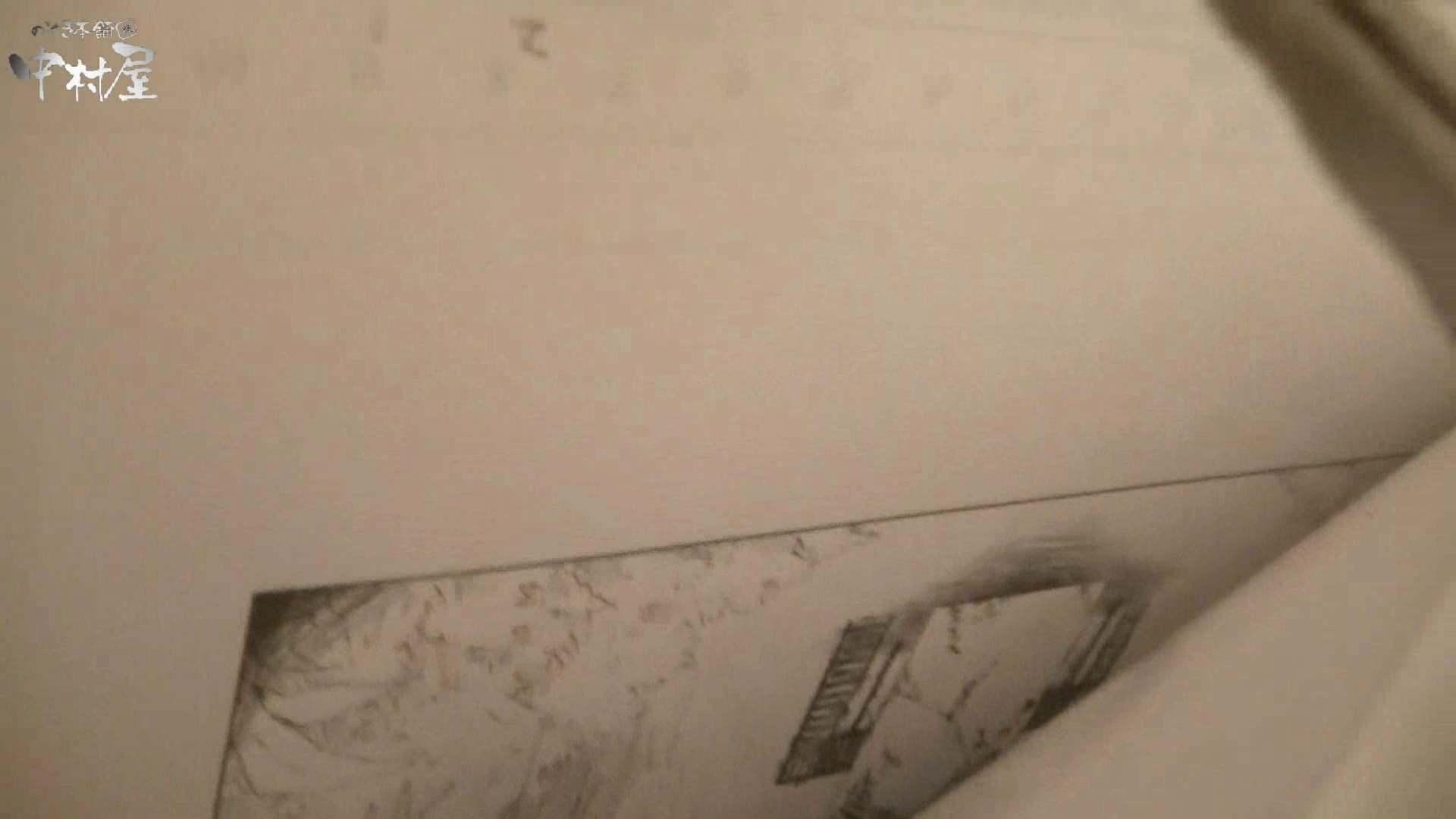 ネムリ姫 vol.45 イタズラ | 乳首  79pic 26