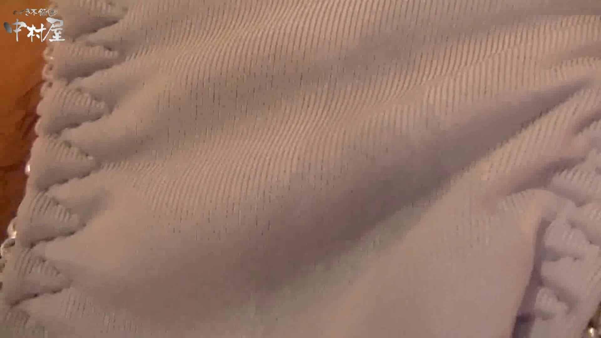 ネムリ姫 vol.46 中編 マンコ われめAV動画紹介 85pic 31