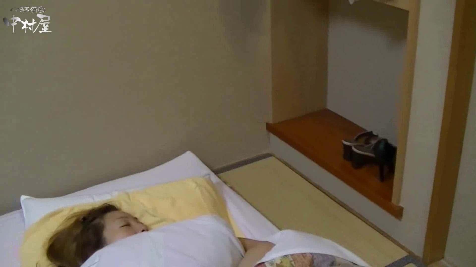 ネムリ姫 vol.47 パンティ SEX無修正画像 81pic 6