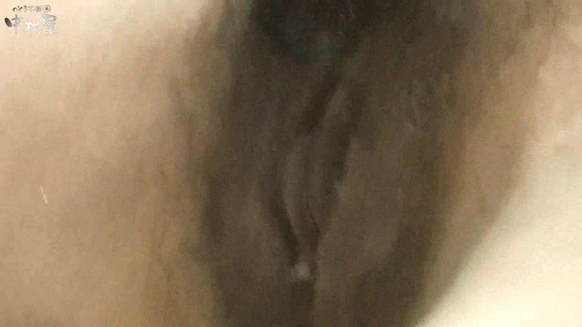 ネムリ姫 vol.58 其の三 乳首 オメコ動画キャプチャ 82pic 34