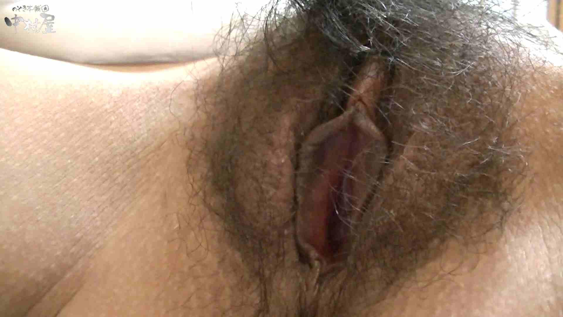 ネムリ姫 vol.58 其の三 乳首 オメコ動画キャプチャ 82pic 74