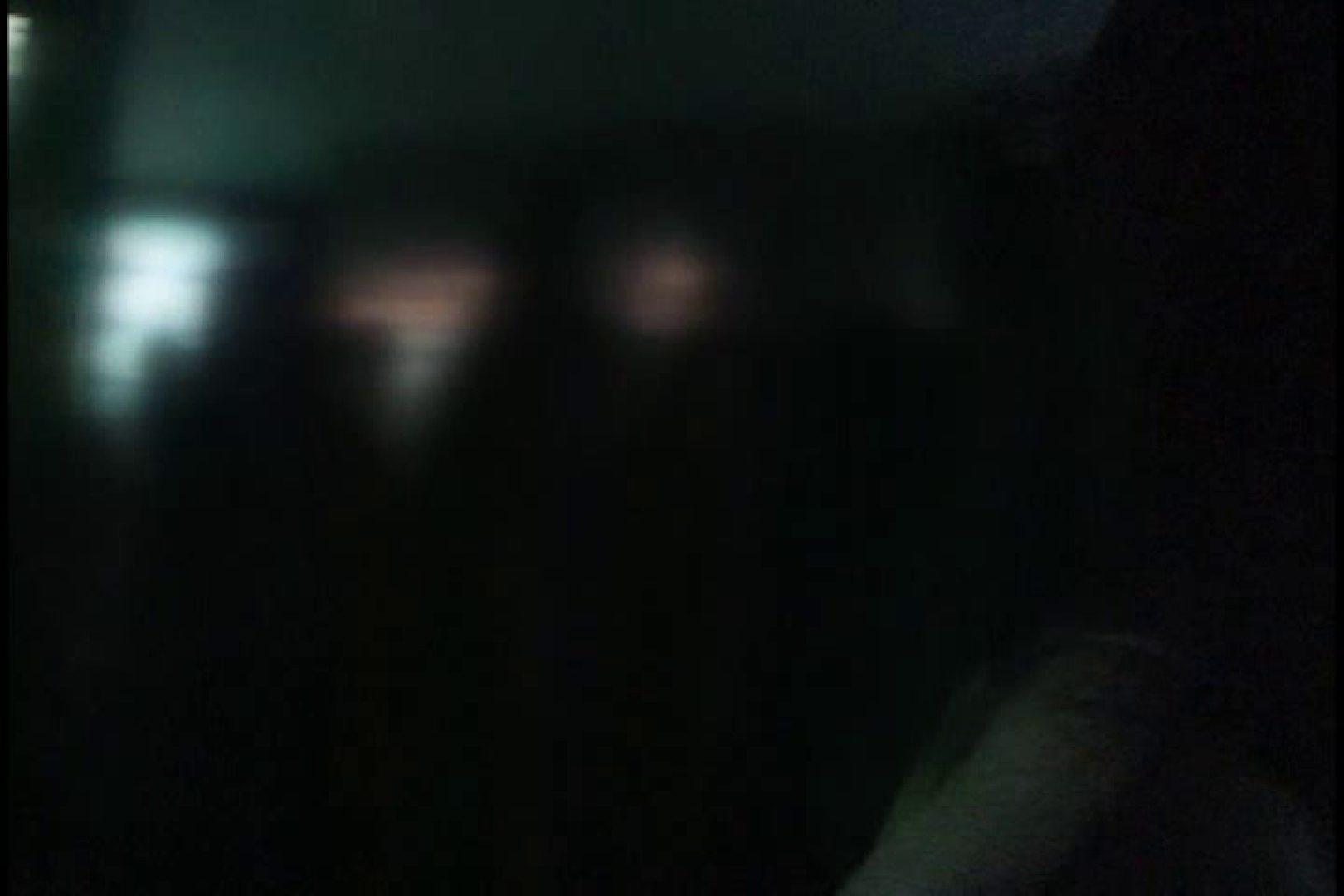 JDハンター全国ツアー vol.025 前編 Hな女子大生 戯れ無修正画像 89pic 35