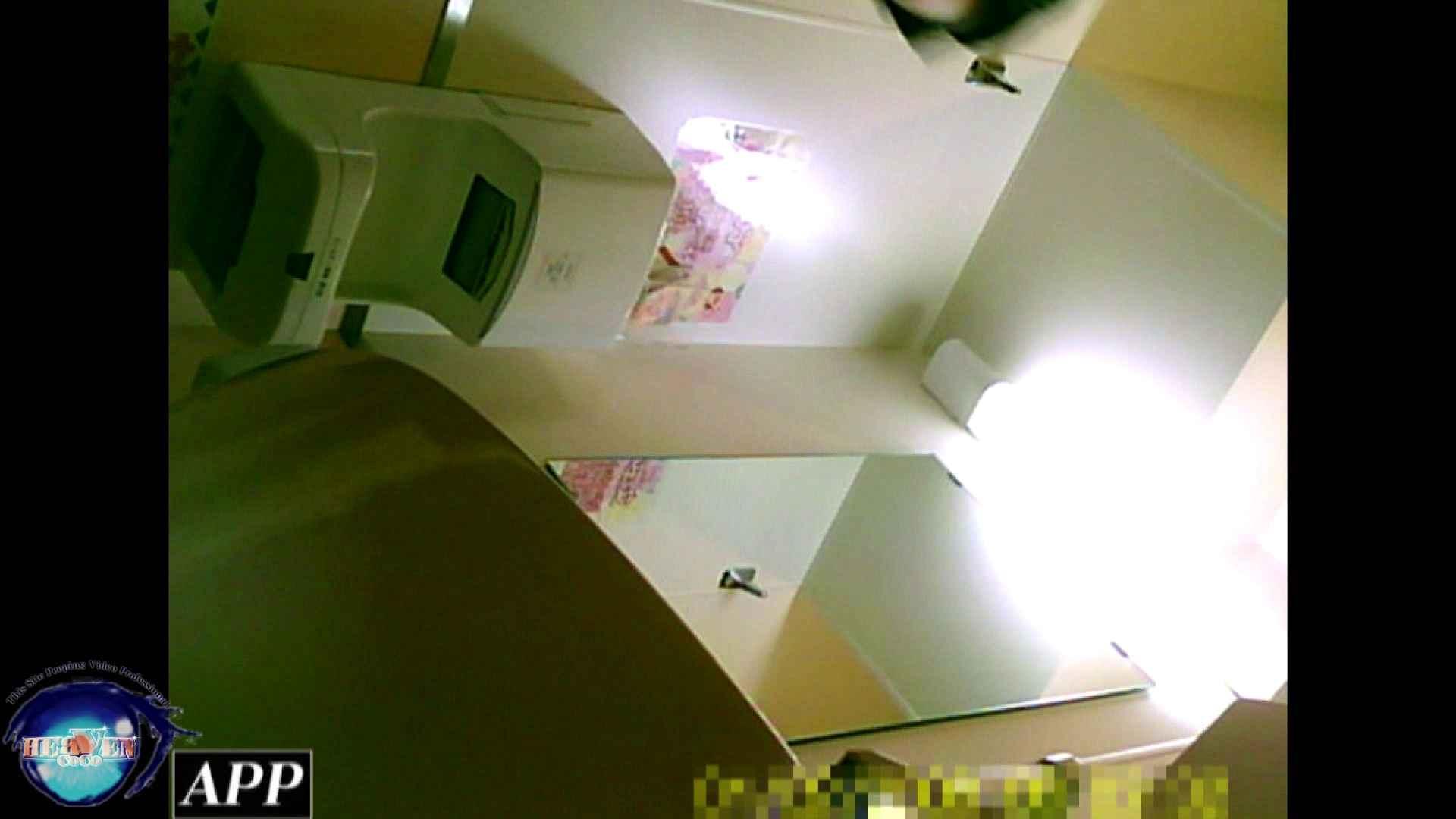 三つ目で盗撮 vol.07 オマンコ特集 盗撮動画紹介 96pic 33