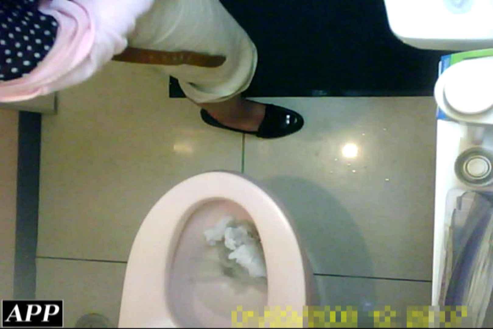 3視点洗面所 vol.98 HなOL セックス画像 88pic 16