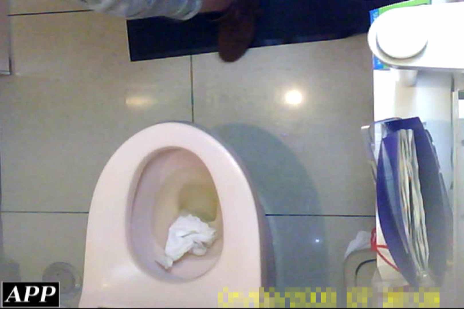 3視点洗面所 vol.98 HなOL セックス画像 88pic 44