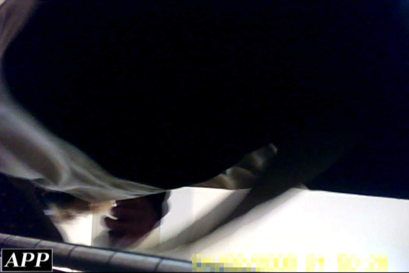 3視点洗面所 vol.101 オマンコ特集 セックス無修正動画無料 81pic 59
